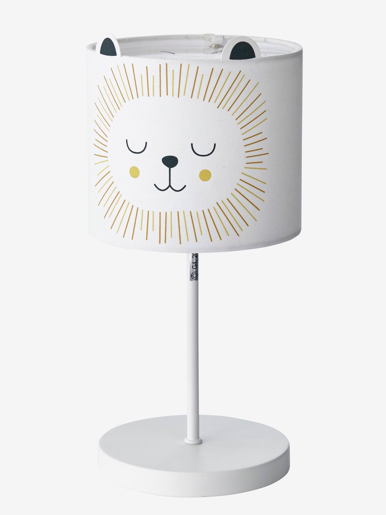"""VERTBAUDET Nachttischlampe für Kinderzimmer """"Löwe"""" beige"""